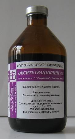 ОКСИТЕТРАЦИКЛИН ЛА - Продукция - ФГУП Армавирская биофабрика