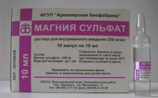 сульфат магния ампулах для очищения кишечника
